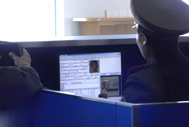 North Korean customs officials check your Internet history