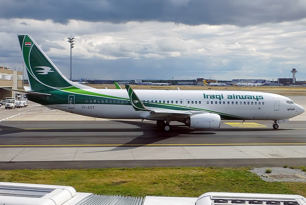 Iraqi Airways becomes 230th carrier to be banned from flying in Europe