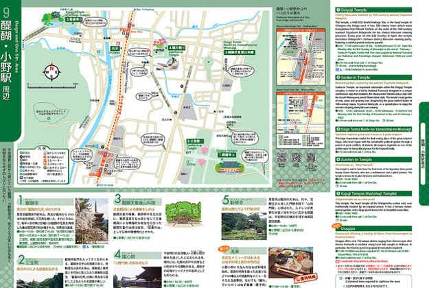 Confusing swastika to be removed from maps in Japan