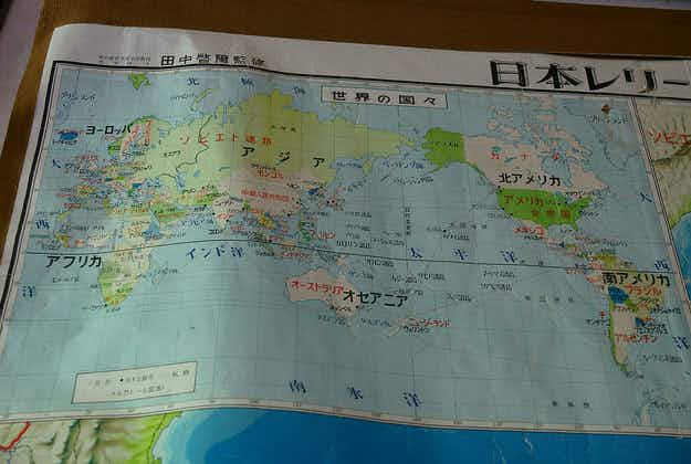Japan to roll out more tourist-friendly maps