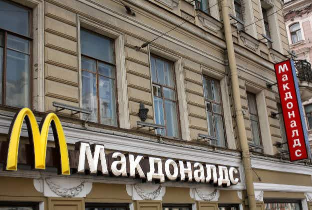 First Moscow McDonald's celebrates 26th anniversary