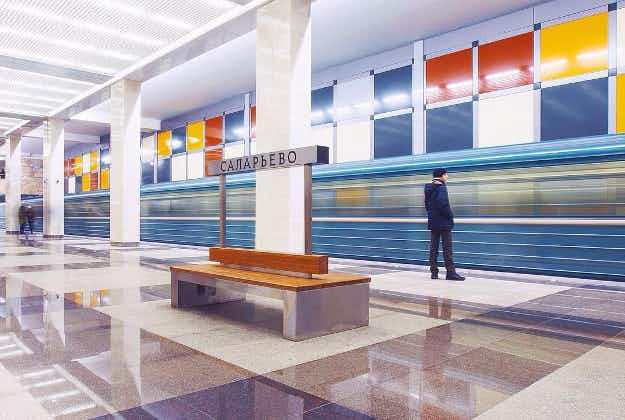 Moscow celebrates opening of 200th metro station