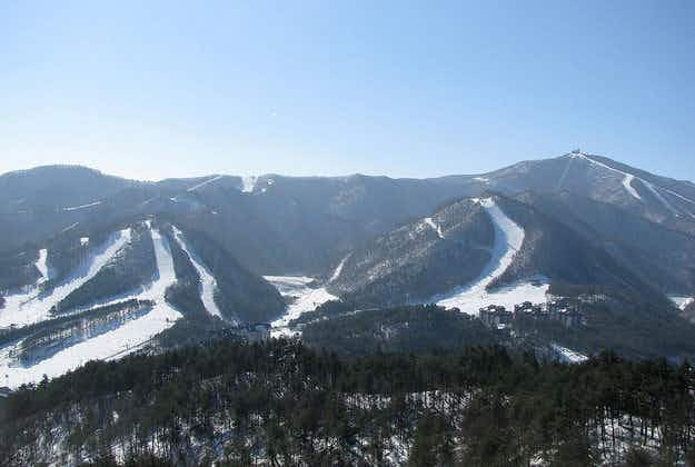 34th annual Yongpyong ski festival gets underway in South Korea