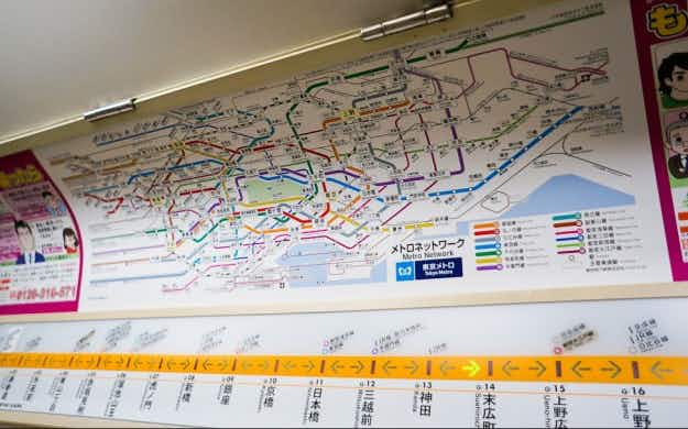 Tokyo plans tourist-friendly station names to help visitors find their way around the city