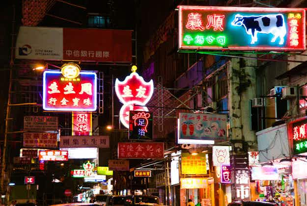 No more neon? Hong Kong battles light pollution by turning off iconic signs