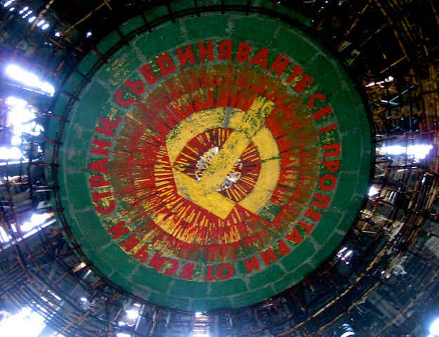 Bulgarians hope to restore abandoned 'UFO monument' as history museum
