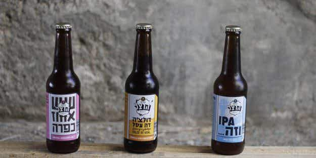 This is the Jerusalem brewery recreating the first ever beer known to man
