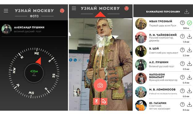 Moscow to launch Pokemon Go-style app that lets users find Russian historical figures