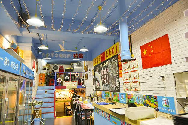 In Pictures: head back to school at a classroom-themed restaurant in Nanjing