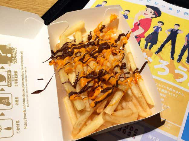 Lovin' It? The verdict is in on McDonald's Chocolate Pumpkin Spice French Fries