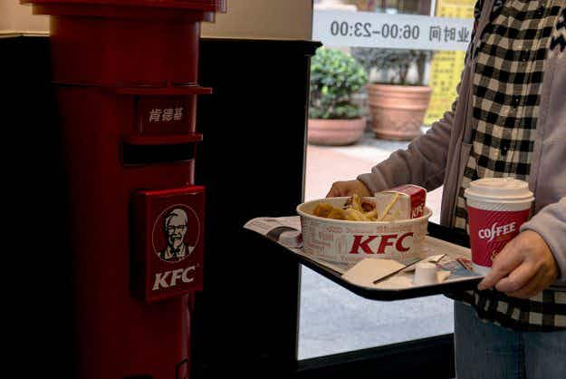 KFC in China is to predict customers' orders using facial recognition