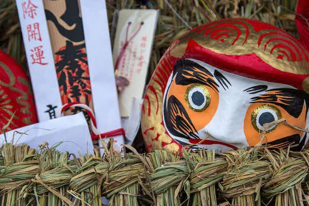 In Pictures: Japan celebrates 'Little New Year' at Oiso no Sagicho festival