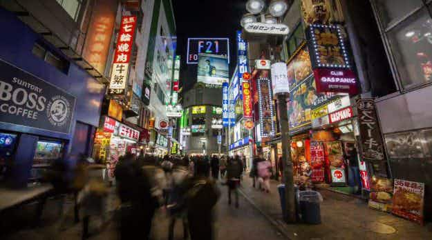 Take a digital tour of Tokyo's neighbourhoods with this stunning video