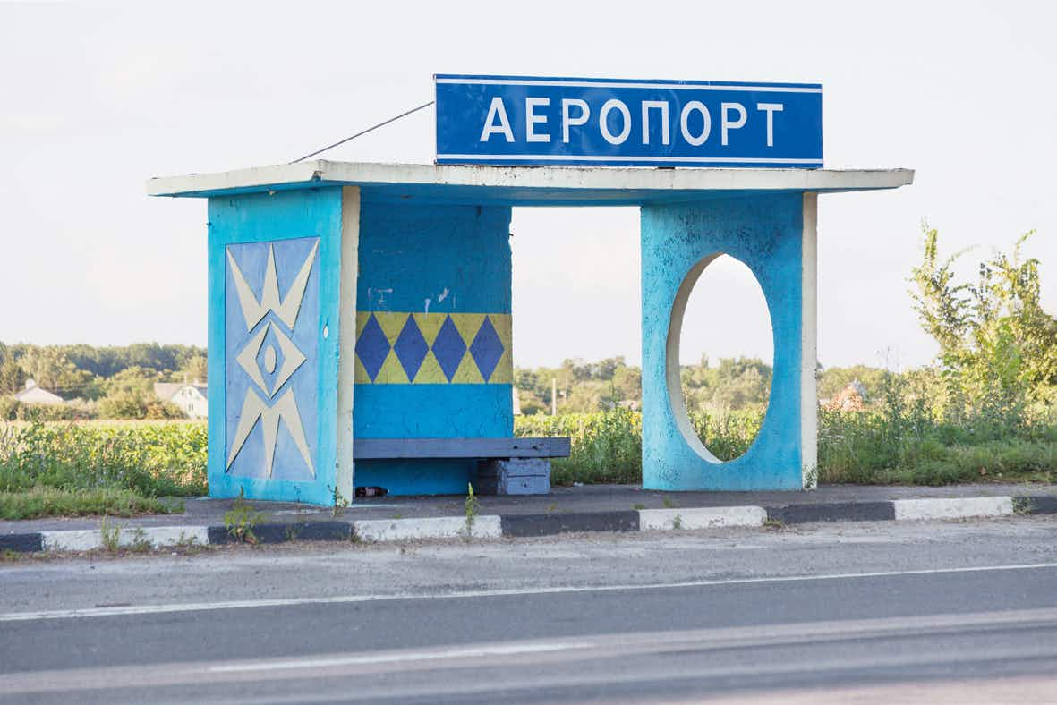 A photographer has spent 15 years documenting these amazing Soviet-era bus stops