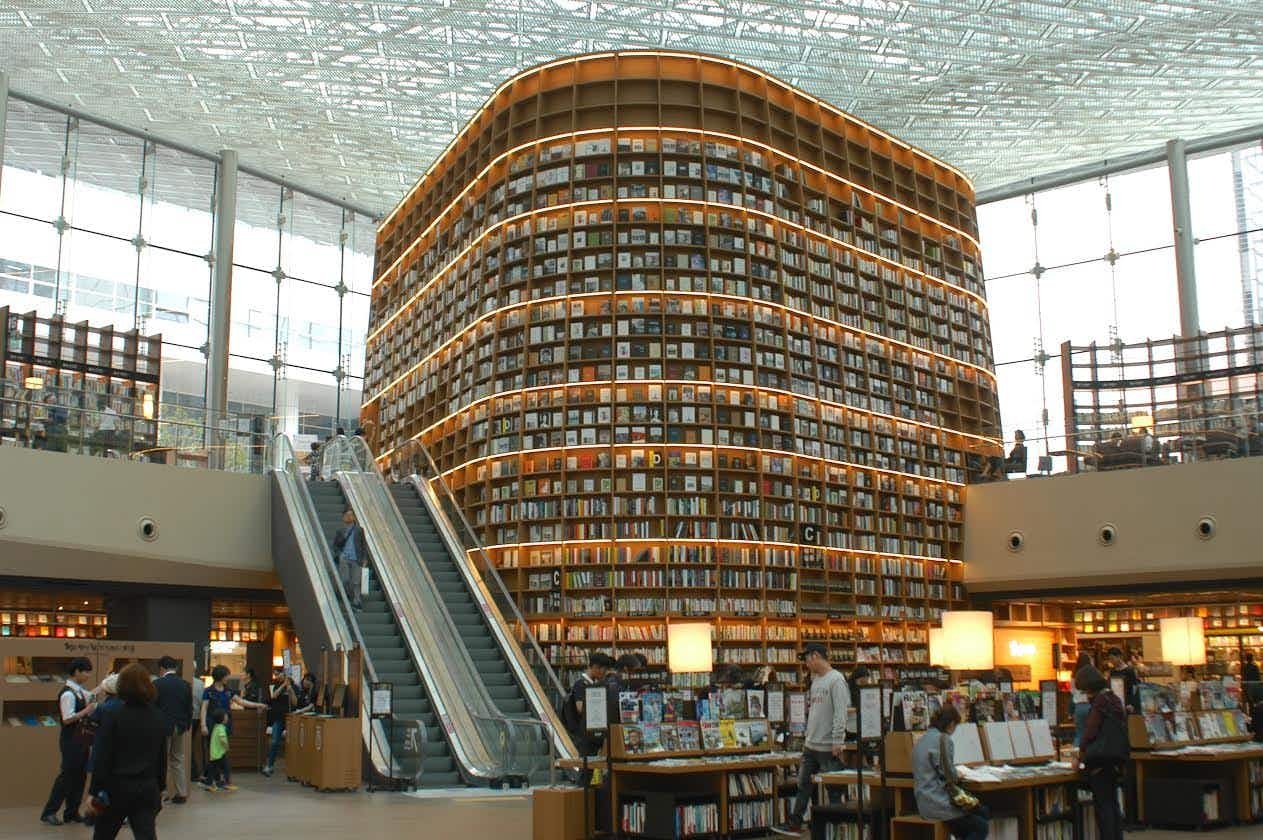 Check out this incredible giant library that just opened in Seoul