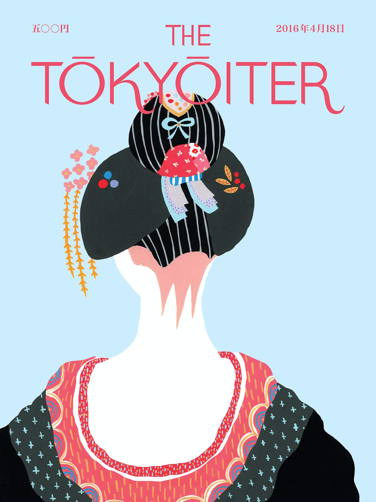 The Tokyoiter: celebrating Tokyo in all its glory in the artistic style of The New Yorker