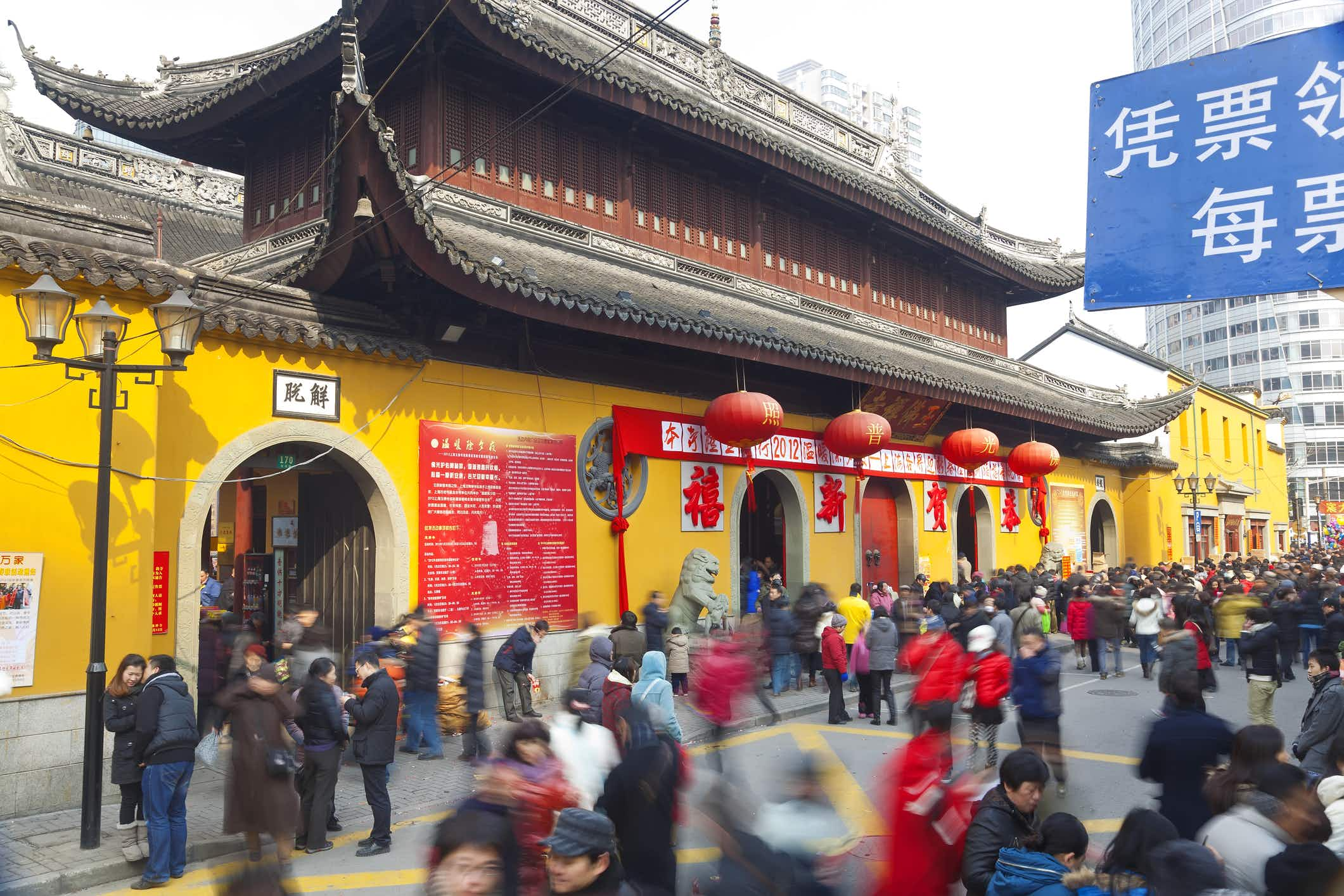The Grand Hall at Shanghai's Jade Buddha Temple gets a 30 metre move