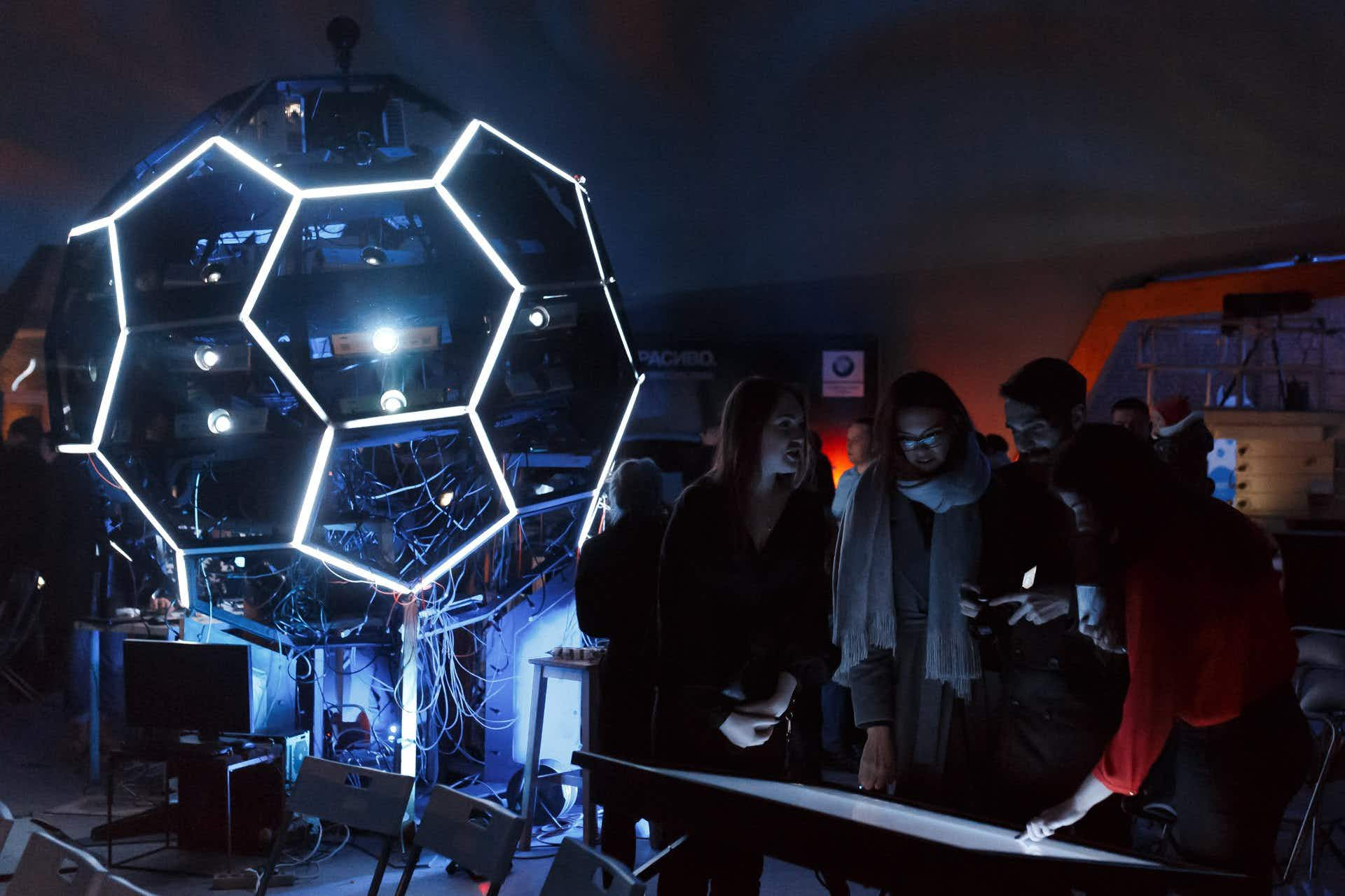 St Petersburg is now home to the world's biggest planetarium