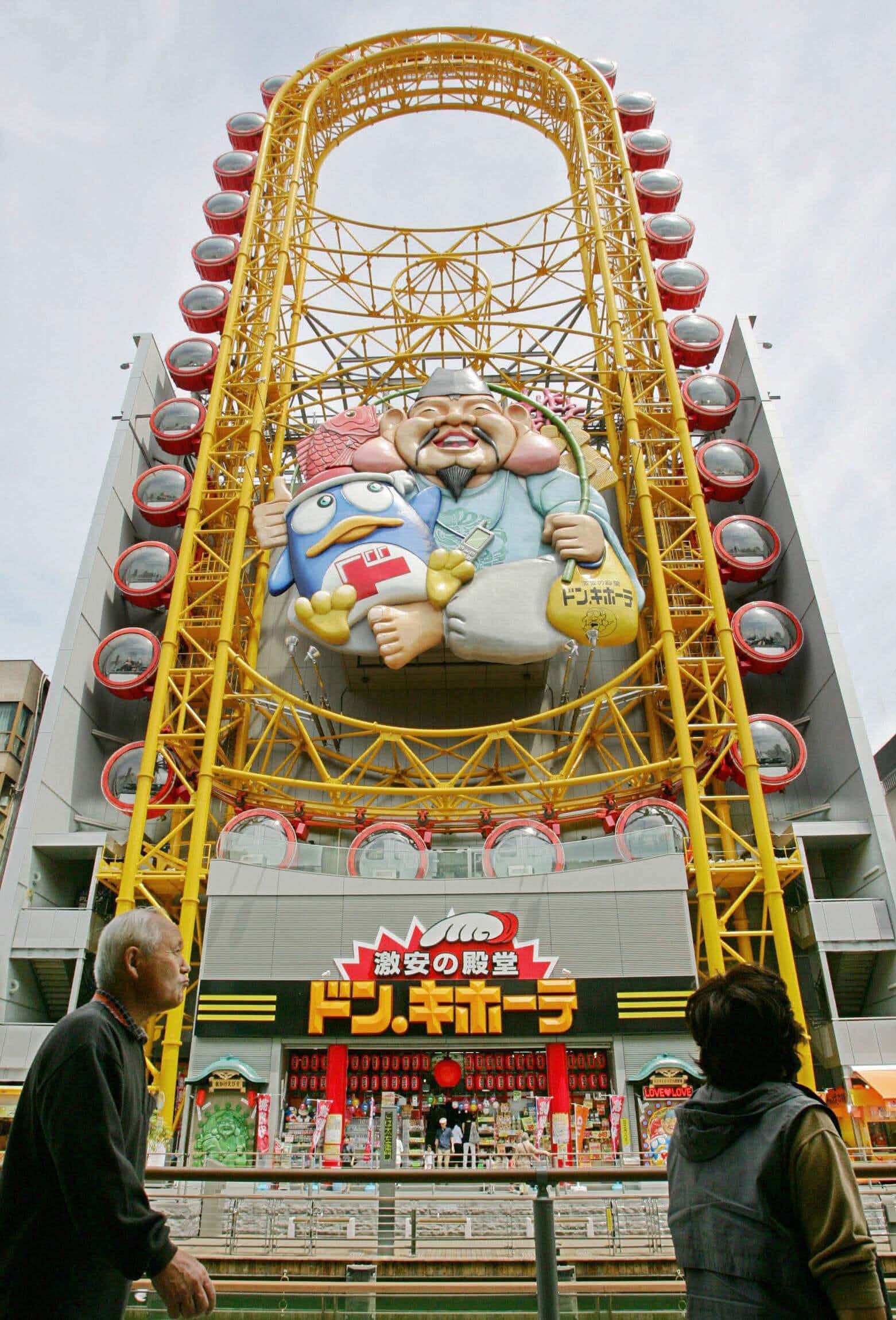 The famous Osaka Ferris wheel turns again after nine-year hiatus