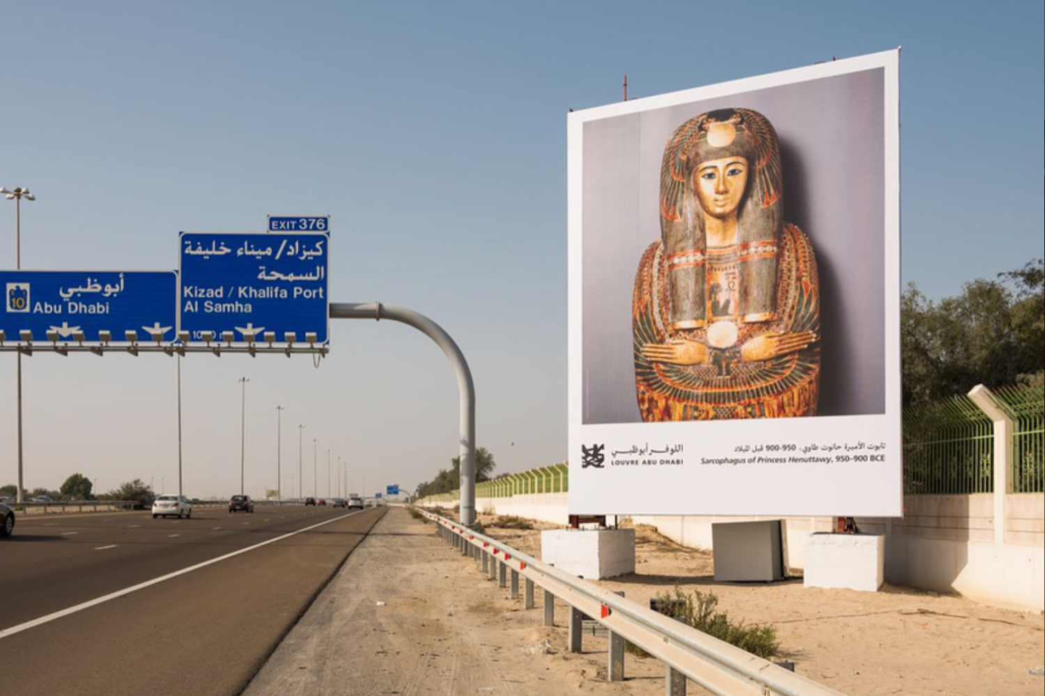 Louvre Abu Dhabi launches a drive-by art gallery on the highway to Dubai