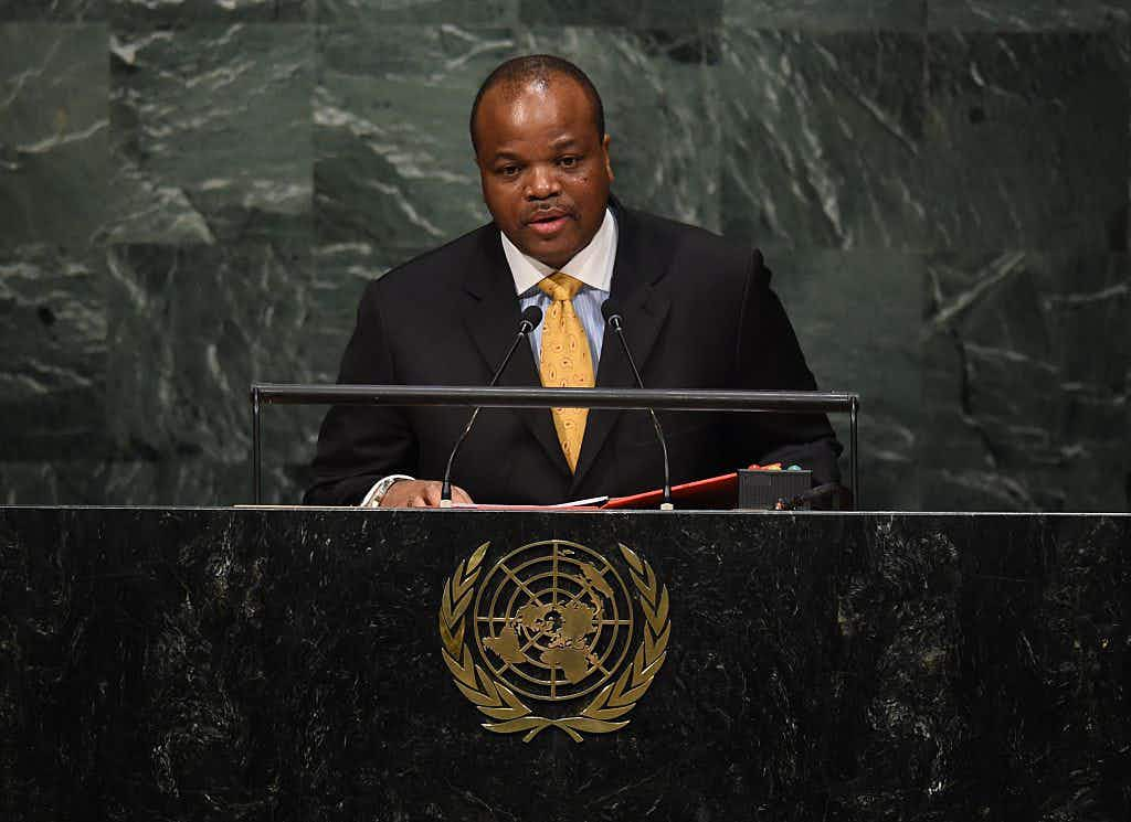 Swaziland is no more – King changes his country's name to Kingdom of eSwatini