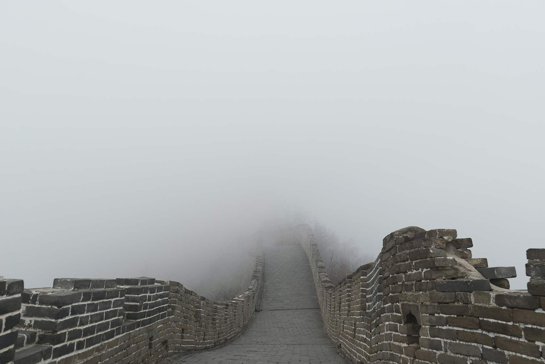 See the Great Wall of China shrouded in a haunting mist