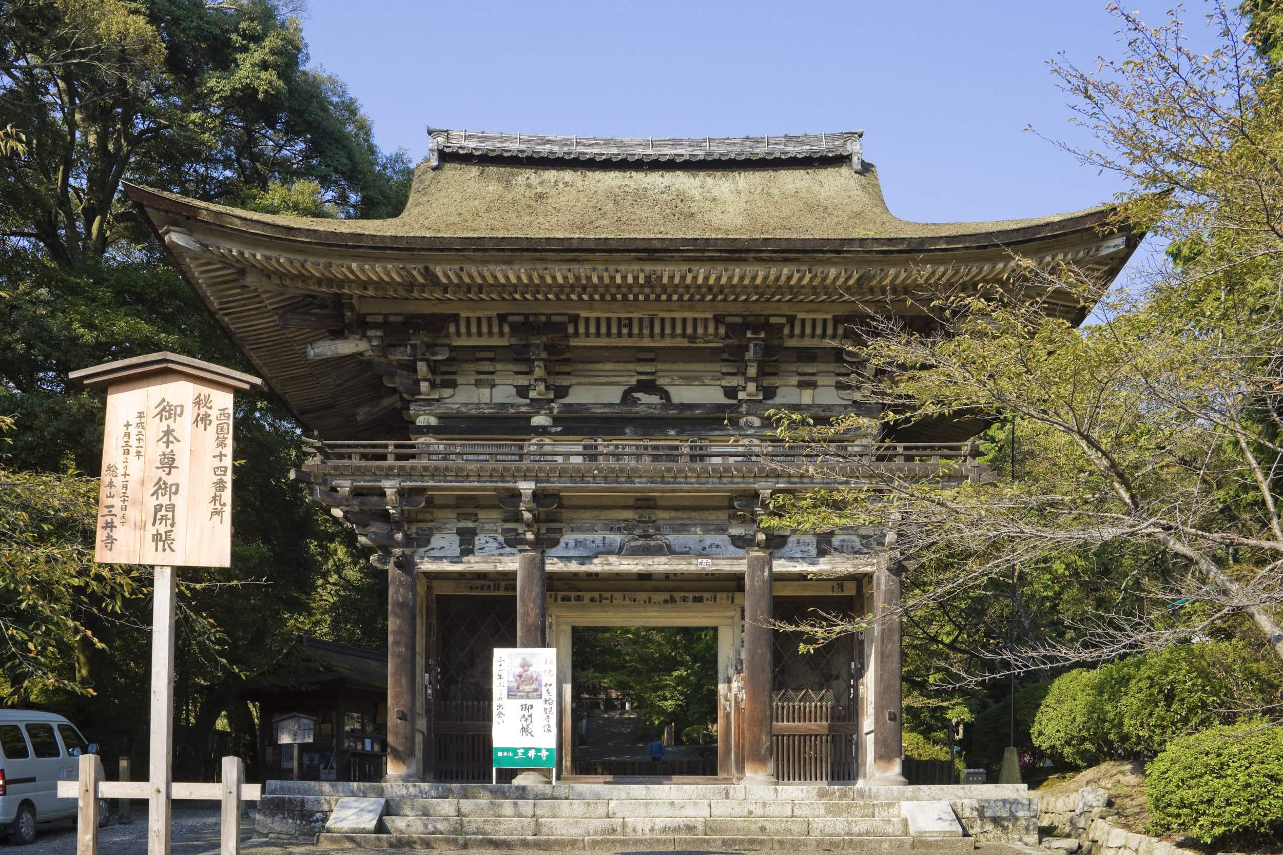 You can now stay at hundreds of historic temples across Japan