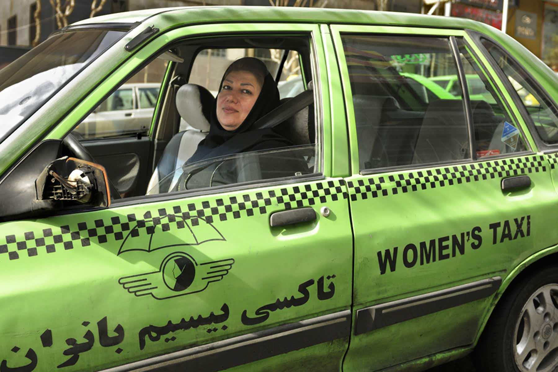 This photo exhibition traces the lives of Iranian women over the past 30 years