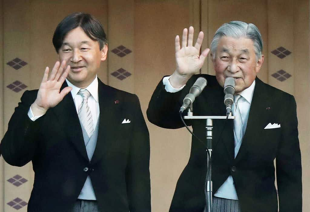 Japan has unveiled the poetic name of its new imperial era